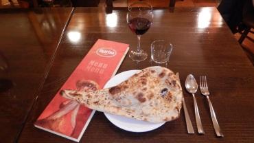Piatti Okarina Restaurant Bled